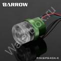 Помпа системы жидкостного охлаждения Barrow SPG40A-X зеленый