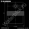 Помпа системы жидкостного охлаждения Barrow SPG40A-X титан