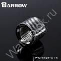 Фитинг удлинитель Barrow TBZT-A15