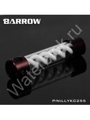 Резервуар Barrow LLYKC255 Мокка 255 мм
