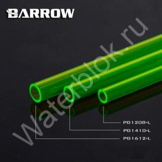 Твердая трубка Barrow PG1208-L PETG зеленая