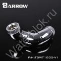 Фитинг угловой 90 градусов поворотный Barrow TSWT1805-V1