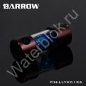 Резервуар Barrow LLYKC155 Мокка 155мм