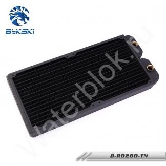 Радиатор системы водяного охлаждения Bykski B-RD280-TN