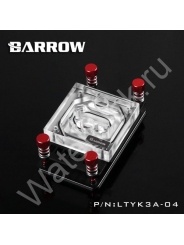 Водоблок процессора AMD Barrow LTYK3A-04 Socket AM4/FM2+/AM3