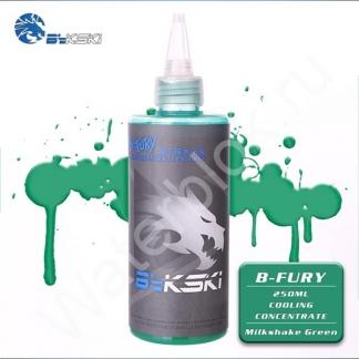 Концентрат охлаждающей жидкости Bykski B-Fury молочная зеленая