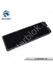 Радиатор системы водяного охлаждения Bykski B-RD420-TN