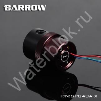Помпа системы жидкостного охлаждения Barrow SPG40A-X мокко