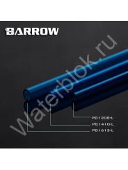 Твердая трубка Barrow PG1612-L PETG синяя
