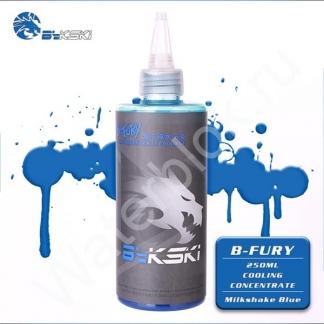 Концентрат охлаждающей жидкости Bykski B-Fury молочная синяя