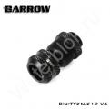 Фитинг для жесткой трубки Barrow TYKN-K12 V4 12мм