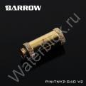 Фитинг удлинитель Barrow TNYZ-G40 v2