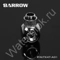 Фитинг разветвитель поворотный Barrow TX4T-A01