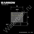 Фитинг удлинитель Barrow TNYZ-G15
