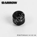 Фитинг для жесткой трубки Barrow TYKN-K1410 V4 14мм