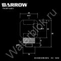 Фитинг разветвитель поворотный Barrow TX3T-A01