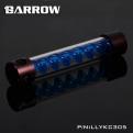 Резервуар Barrow LLYKC305 Мокка 305 мм