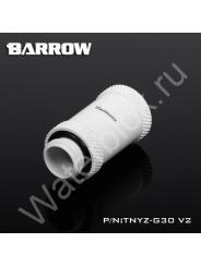 Фитинг удлинитель Barrow TNYZ-G30 v2