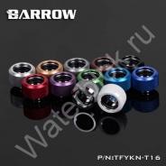 Фитинг для жесткой трубки Barrow TFYKN-T16 16 мм