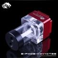 Помпа с резервуаром Bykski B-PMD3-COV+CT66 красный